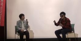 姫野あつこ&座間宮ガレイ トークイベント