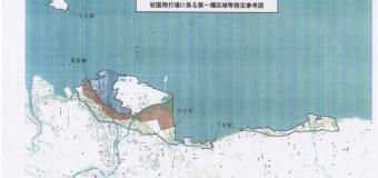 第12回目の岩国基地に関する協議会(5月12日)詳細と43項目進捗状況